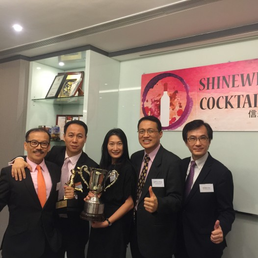 (HK) ShineWing Summer Cocktail Event.