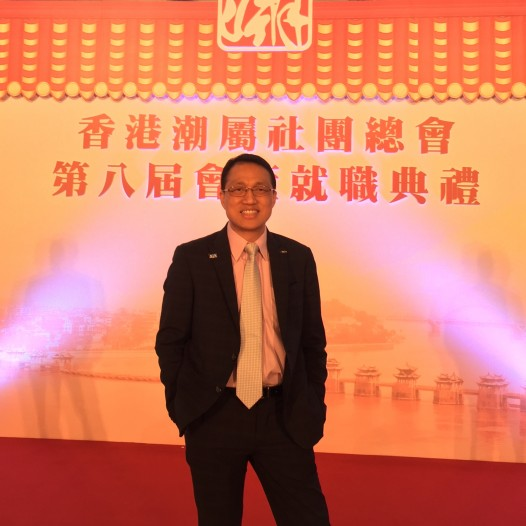 (HK) ChaoZhou Association 8th Inauguration Ceremony.