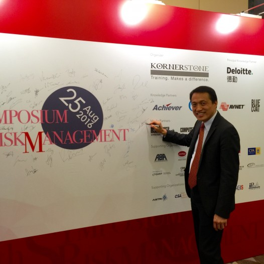 (HK) Dr. Lawrence Wong attended the 4th Symposium of Risk Management at HKCEC.