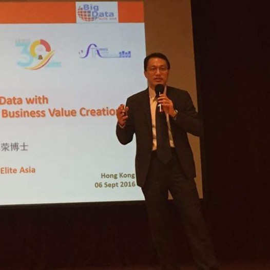 (HK) Dr. Lawrence Wong conducted Big Data Talk for CUHK