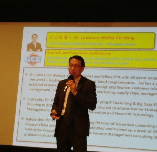 (HK) Dr. Lawrence Wong gave a Big Data talk at the PMI Congress.