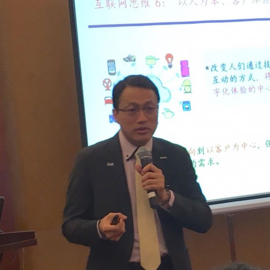 (SH) Dr. Lawrence Wong was invited to speak about Disruptive Technology at HKU ICB.