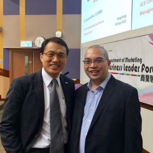 Dr Lawrence Wong spoke at Business Leader Forum at CityU.