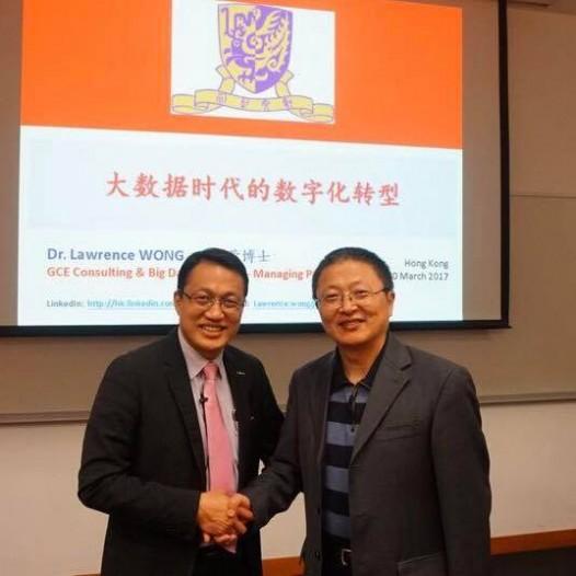 "(HK) Dr. Lawrence Wong spoke about ""Digital Transformation at Big Data era"" at CUHK's Professional Seminar."