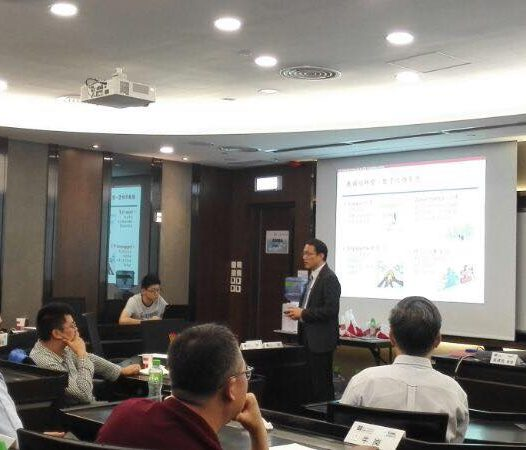 (HK) Dr. Lawrence Wong spoke about Digital Transformation for CityU EMBA.