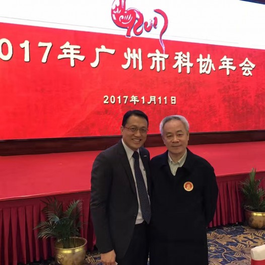 (GZ) Dr. Lawrence Wong attended annual conference organized by Guangzhou Technology Association.