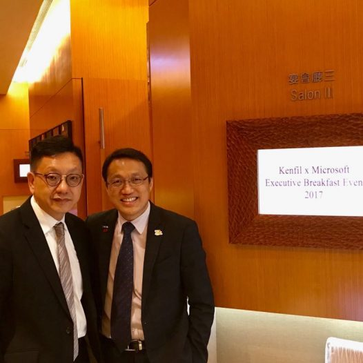(HK) Dr. Lawrence Wong spoke about Big Data at Kenfil and Microsoft Executive Breakfast Meeting