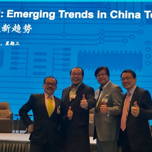 "(SZ) Dr Lawrence Wong in Technology Conference:""Reaching Outward: Emerging Trends in China Tech""."