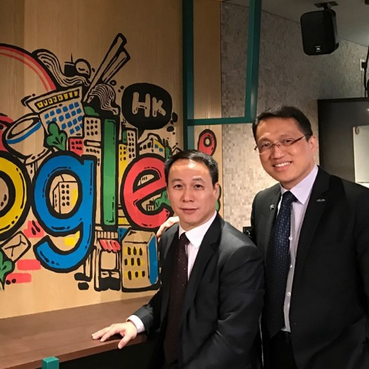"(HK) Dr. Lawrence Wong joined ""Use Data Analytics to Enhance Business Opportunities"" held by HKINEDA and HKUBBA."