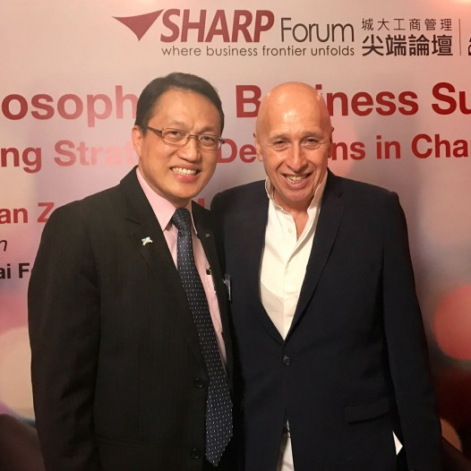 (HK) Dr. Lawrence Wong appreciated Dr. Allan Zeman's inspiring speech about strategic decisions in CityU.