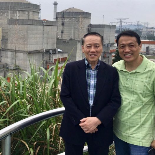 (SZ) Dr. Lawrence Wong visited the Daya Bay Nuclear Power Station held by DaShun Foundation.