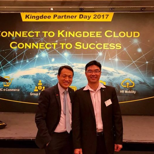 (HK) Dr. Lawrence Wong attended Kingdee Conference and learned solutions about Digital Technology.