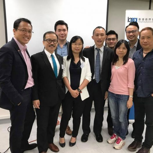 "(HK) Dr. Lawrence Wong joined the ""Property Technology"" seminar held by HKBAA."