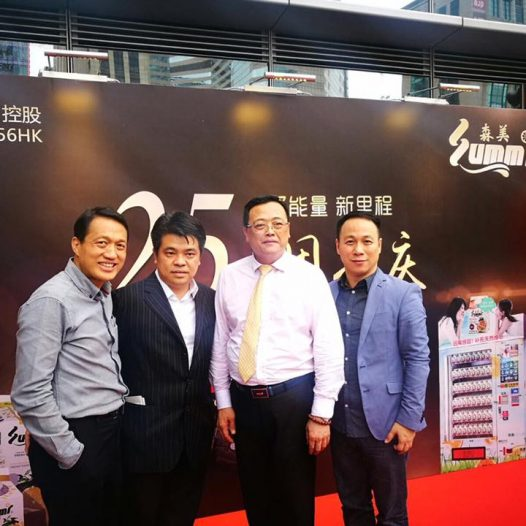 (HK) Dr. Lawrence Wong joined the 25th anniversary ceremony of Tianyi (Summi).