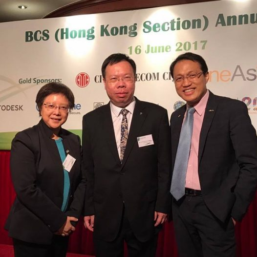(HK)Dr. Lawrence Wong was invited to join the 60th Anniversary BCS (British Computer Society) Annual Dinner.