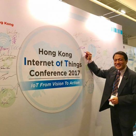 (HK) Dr. Lawrence Wong joined the IoT conference organised by GS1.