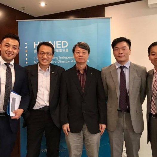 "(HK) Dr. Lawrence Wong attended the HKiNEDA Joint Seminar ""Effective Cyber Security Governance""."