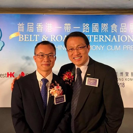 (HK)Dr. Lawrence Wong joined the Belt And Road International Food Expo supported by BARGDA.