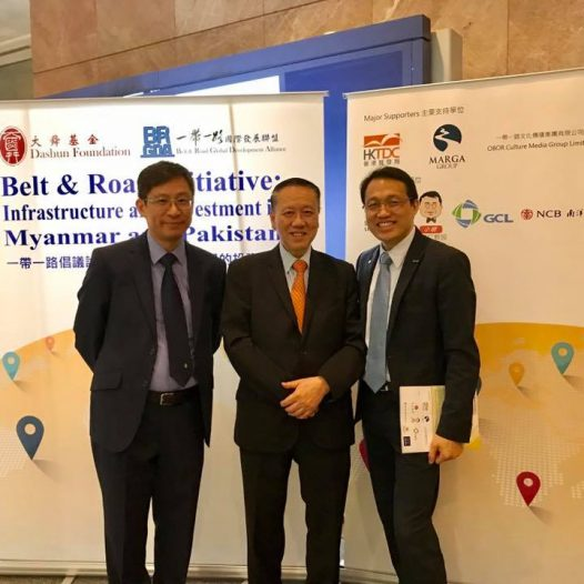 "(HK)Dr. Lawrence Wong joined the Conference of ""Belt & Road Initiative: Infrastructure and Investment in Myanmar and Pakistan Conference""."