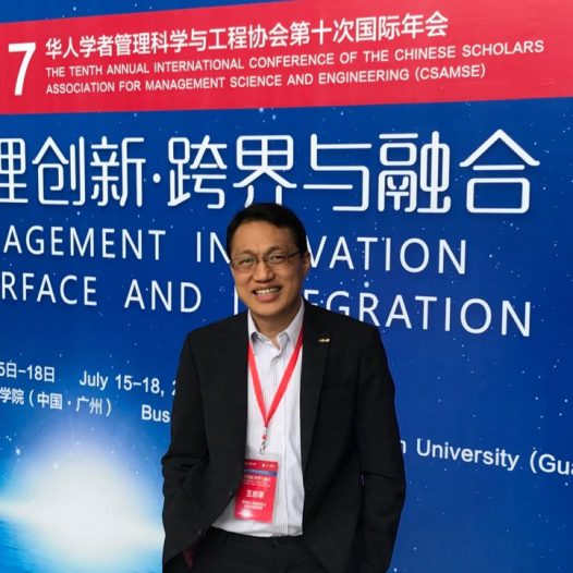 "(GZ) Dr. Lawrence Wong attended the ""Smart Finance"" Conference jointly organized by SYSU and CityU."