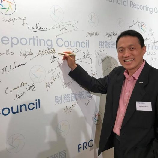 (HK)Dr. Lawrence Wong joined the 10th Anniversary Cocktail of FRC.