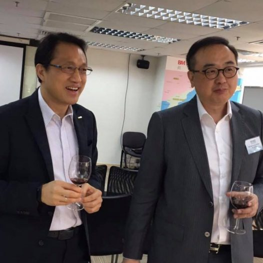 (HK) Dr. Lawrence Wong attended AGM of the HKiNEDA.