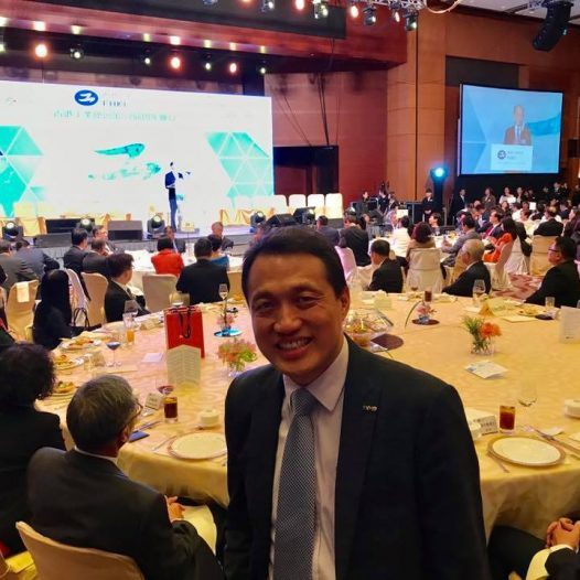 (HK)Dr. Lawrence Wong attended the 57th Annual dinner of FHKI.