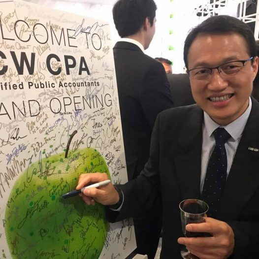 (HK) Dr. Lawrence Wong attended the opening ceremony of CW CPA.