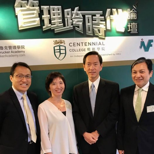 "(HK) Dr. Lawrence Wong joined the ""Management as Liberal Art Symposium""."