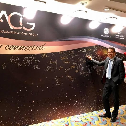 (HK) Dr. Lawrence Wong joined the ACG Grand Opening Party / Gala Dinner.