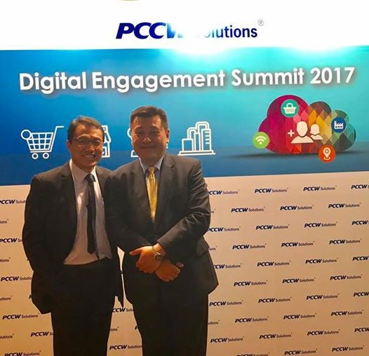 (HK) Dr. Lawrence Wong joined the Digital Engagement Summit 2017.