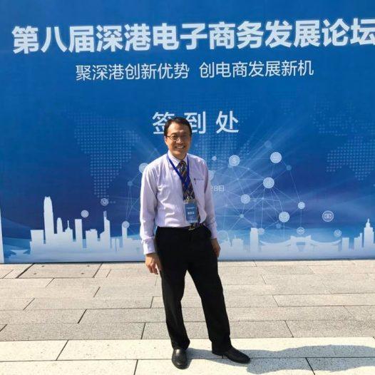The Quanhai Observation Delegation