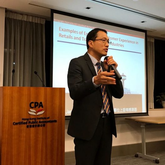 "(HK) Dr. Lawrence Wong talked about ""New Business Models Expedited in the Big Data Era"" in HKICPA Seminar."