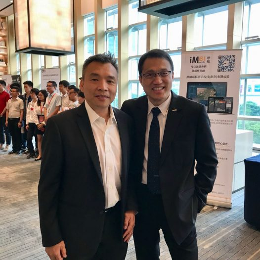 (SZ) Dr. Lawrence Wong attended the MicroStrategy 2017 Shenzhen User Summit.