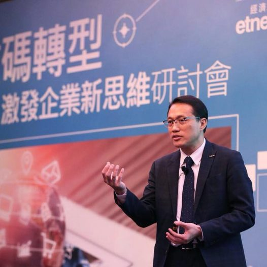 "(HK) Dr. Lawrence Wong talked about ""Digital Transformation Ignites Innovation Thinking of Business"" in etnet seminar."