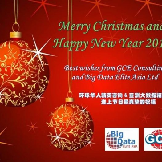 Christmas&New Year Blessing from Big Data Elite Asia