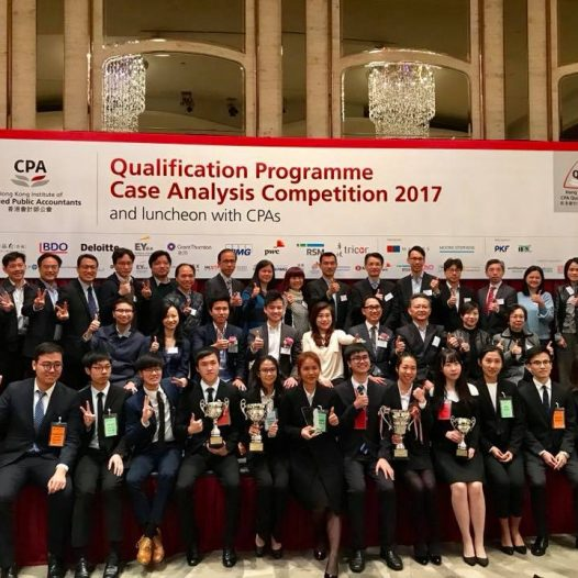 (HK) Dr. Lawrence Wong was glad to join HKICPA QP Case Competition.