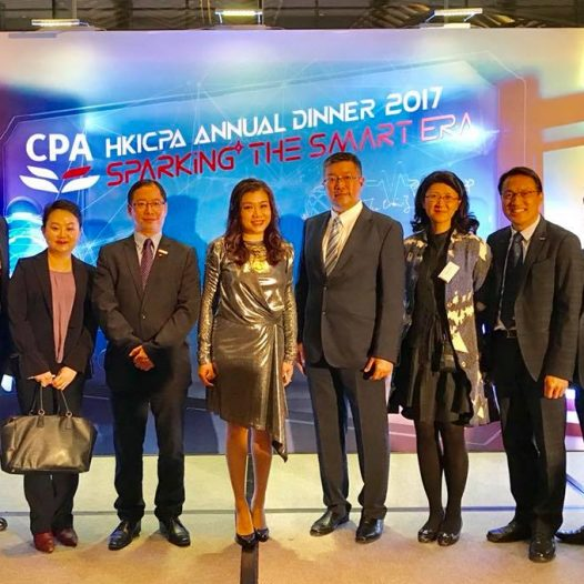 (HK) Dr. Lawrence Wong joined the HKICPA Annual Dinner.