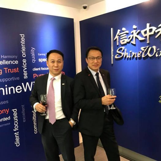 (HK) Dr. Lawrence Wong participated the new office Grand Opening of ShineWing.
