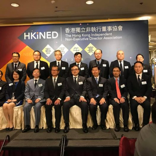 (HK) Dr. Lawrence Wong attended the HKiNEDA Anniversary Luncheon.