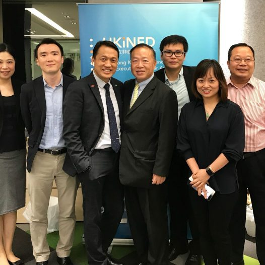 (HK) Dr. Lawrence Wong acted as a convenor on a talk organised by INED and RO.