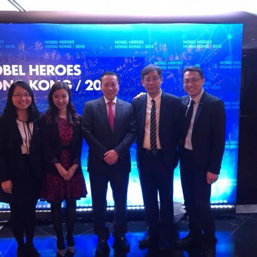 (HK) Dr.  Lawrence Wong participated in the NOBEL Heroes Gala Dinner 2018.