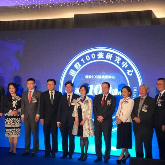 (HK) Dr. Lawrence Wong participated in the second Hong Kong Listed Companies Development Summit Forum.