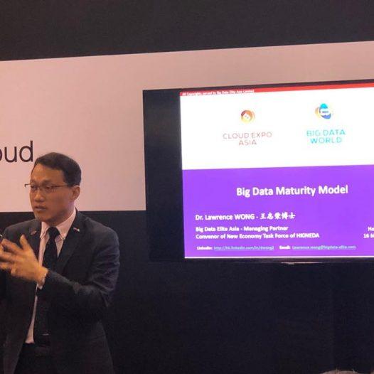 "(HK) Dr. Lawrence Wong spoke on ""Big Data Maturity Model""."