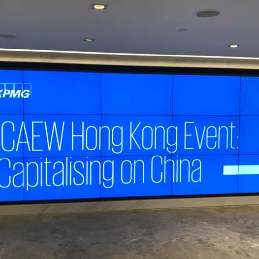 "(HK) Dr. Lawrence Wong attended ""ICAEW HK event: Capitalising on China""."