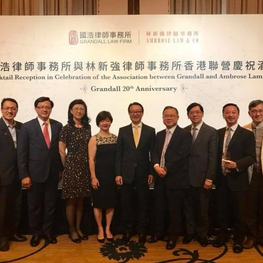 "(HK) Dr. Lawrence Wong joined the ""Cocktail Reception in Celebration of the Association between Grandall and Ambrose Lam & Co""."