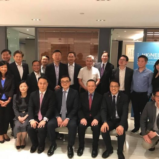 (HK) Dr Lawrence Wong hosted the New Economy Task Force 1st Planning Meeting.