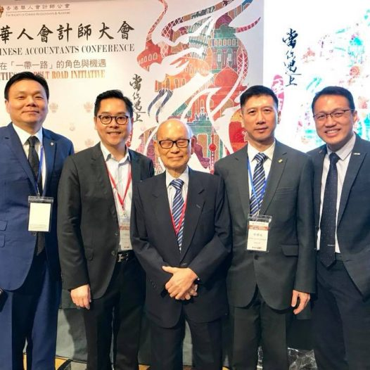 (HK) Dr. Lawrence Wong attended SCAA World Chinese Accountants Conference 2018.