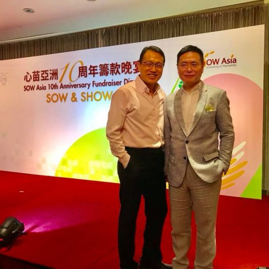 (HK) Dr. Lawrence Wong joined SOW Asia 10th Anniversary Fundraiser Dinner.