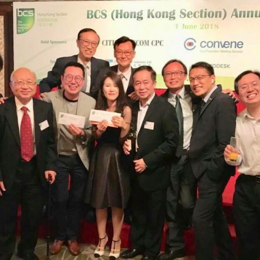 (HK) Dr. Lawrence Wong joined British Computer Society Annual Dinner.